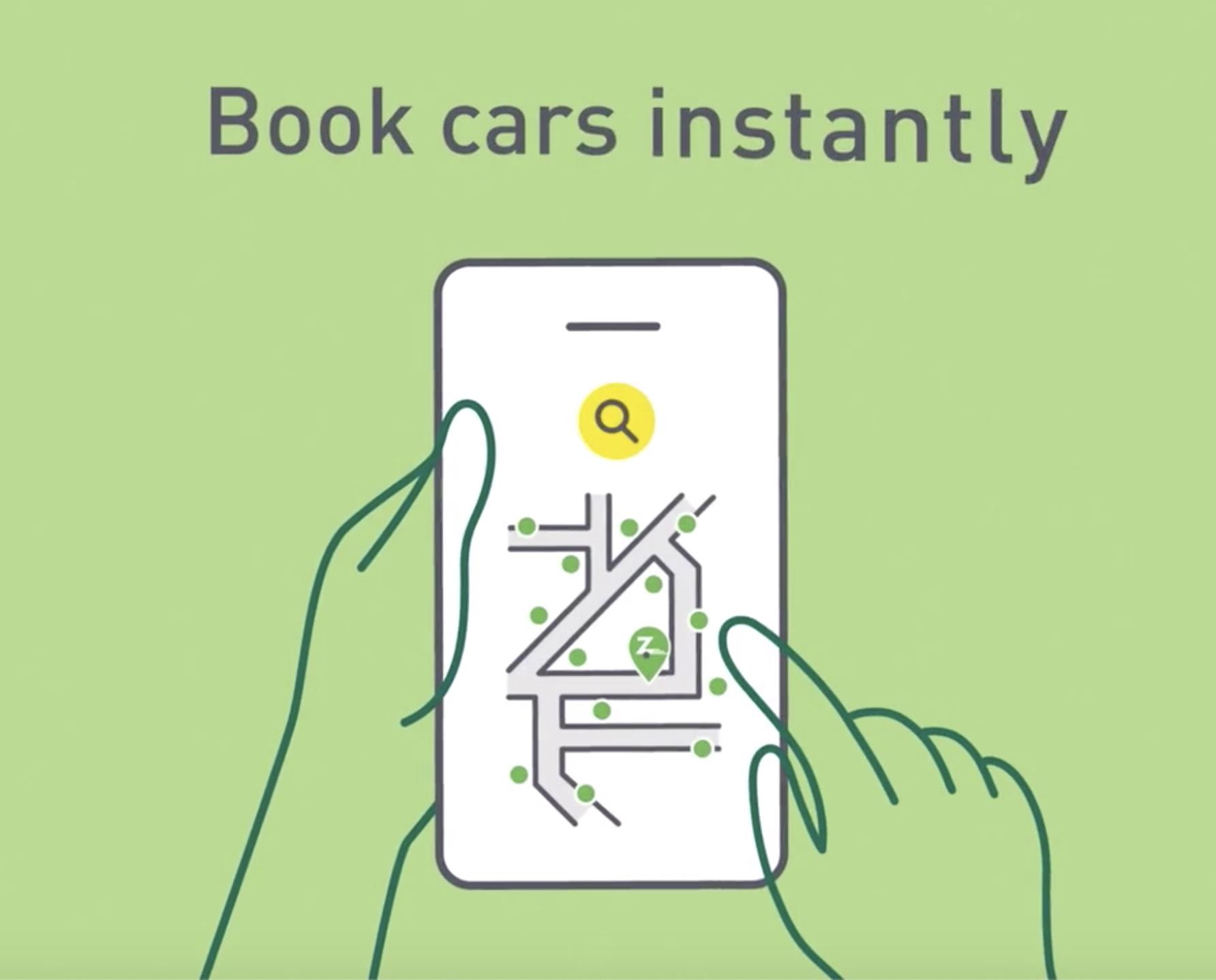 book cars intro